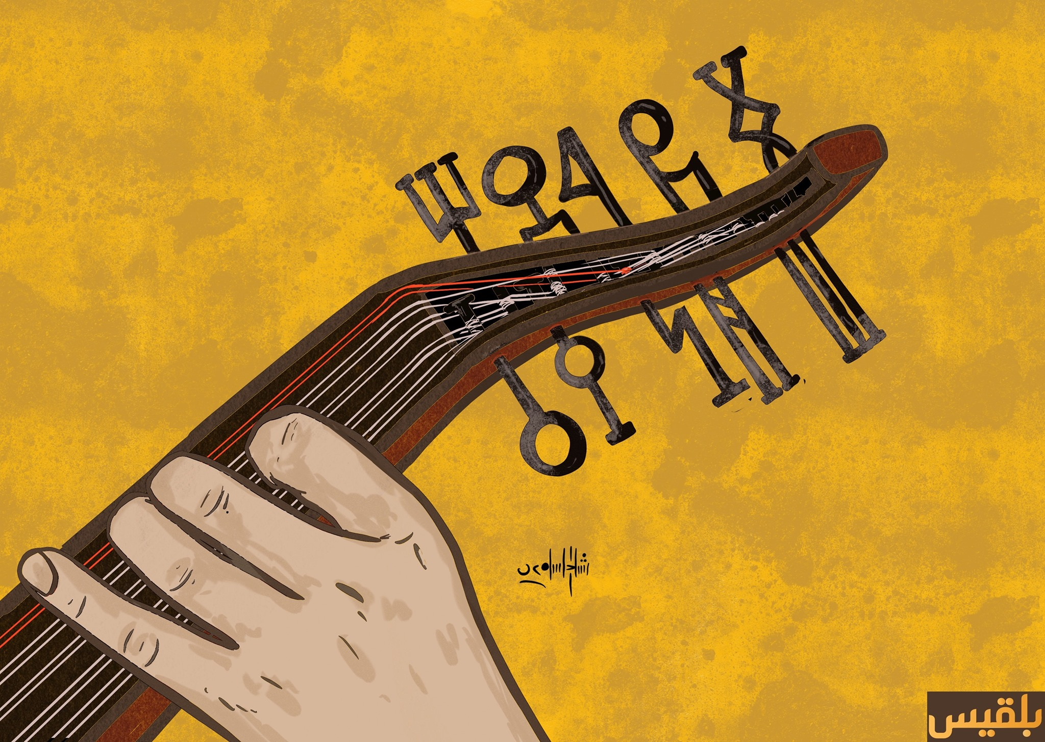 يوم-الاغنية-اليمنية